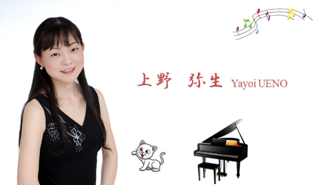 横浜市青葉区こどもの国 町田市成瀬台ピアノ教室ーフロイデピアノ教室
